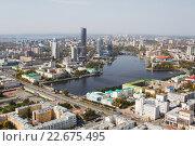 Екатеринбург (2015 год). Стоковое фото, фотограф Ахидов Игорь / Фотобанк Лори
