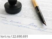 Купить «Подписание договора. Печать предприятия и перьевая ручка лежат на деловых документах», эксклюзивное фото № 22690691, снято 23 апреля 2016 г. (c) Игорь Низов / Фотобанк Лори