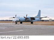 Купить «Транспортный самолет», фото № 22693655, снято 25 ноября 2014 г. (c) Владимир Приземлин / Фотобанк Лори