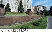 Главное здание Московского государственного университета. Стоковое видео, видеограф Потийко Сергей / Фотобанк Лори
