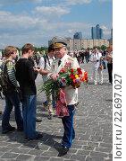 Купить «В Парке Победы на Поклонной Горе в День Победы 9 Мая 2009 года в Москве», эксклюзивное фото № 22697027, снято 9 мая 2009 г. (c) lana1501 / Фотобанк Лори