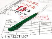 Купить «Бухгалтерские документы», фото № 22711607, снято 29 апреля 2016 г. (c) Наталья Осипова / Фотобанк Лори