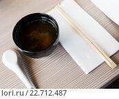 Купить «japanise style soup misoshiru», фото № 22712487, снято 18 февраля 2019 г. (c) Яков Филимонов / Фотобанк Лори