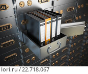 Купить «Ring binders on a safe deposit box. Confidential information concept.», фото № 22718067, снято 22 октября 2018 г. (c) Maksym Yemelyanov / Фотобанк Лори