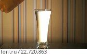 Купить «Рука наливает пиво в стакан на столе», видеоролик № 22720863, снято 17 февраля 2016 г. (c) worker / Фотобанк Лори