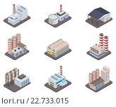 Купить «Модели заводских корпусов», иллюстрация № 22733015 (c) Николай Кувшинов / Фотобанк Лори