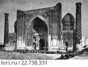 The friday mosque in samarkand, uzbekistan, historical engraving of 1883. Стоковое фото, фотограф Bildagentur-online \ UIG / age Fotostock / Фотобанк Лори