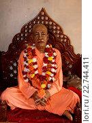 Купить «Murti (statue) of A.C. Bhaktivedanta Swami Prabhupada, founder of the International Society for Krishna Consciousness (ISKCON).», фото № 22744411, снято 22 марта 2019 г. (c) age Fotostock / Фотобанк Лори
