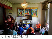 Купить «Devotees chanting kirtans in the Sarcelles ISKCON temple.», фото № 22744443, снято 19 апреля 2019 г. (c) age Fotostock / Фотобанк Лори