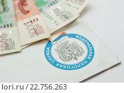 Купить «Конверт из налоговой службы и деньги», эксклюзивное фото № 22756263, снято 30 апреля 2016 г. (c) Игорь Низов / Фотобанк Лори