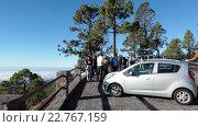 Купить «Туристы останавливаются на смотровых площадках для фотографирования живописных высокогорных видов. Тенерифе, Канарские острова, Испания», видеоролик № 22767159, снято 8 февраля 2016 г. (c) Кекяляйнен Андрей / Фотобанк Лори