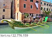 Историческая регата в Венеции.  (3) (2015 год). Редакционное фото, фотограф Сергей Котков / Фотобанк Лори