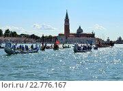 Историческая регата в Венеции (2015 год). Стоковое фото, фотограф Сергей Котков / Фотобанк Лори