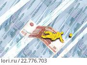 Купить «Финансовый шторм», иллюстрация № 22776703 (c) Варенов Александр Владимирович / Фотобанк Лори