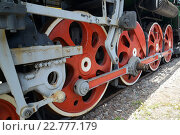 Купить «Кривошипно-шатунный механизм и колеса старого грузового паровоза», фото № 22777179, снято 23 июля 2015 г. (c) Ирина Борсученко / Фотобанк Лори