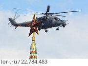 Вертолёт Миль Ми-35 на репетиции парада Победы (2016 год). Редакционное фото, фотограф Артём Аникеев / Фотобанк Лори