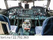 Купить «Кабина пилотов самолета Антонов Ан-24», фото № 22792363, снято 19 января 2019 г. (c) Антон Афанасьев / Фотобанк Лори