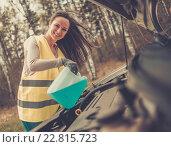 Купить «Woman adding washing fluid on a roadside», фото № 22815723, снято 1 мая 2015 г. (c) Andrejs Pidjass / Фотобанк Лори