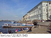 Купить «Санкт-Петербург. Дворцовая набережная. Эрмитажный мост», эксклюзивное фото № 22821543, снято 6 мая 2016 г. (c) Александр Алексеев / Фотобанк Лори