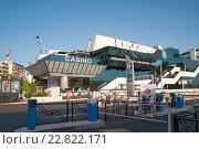 Купить «Казино в Каннах на Круазетт и парковка для посетителей», фото № 22822171, снято 7 августа 2013 г. (c) Olesya Tseytlin / Фотобанк Лори