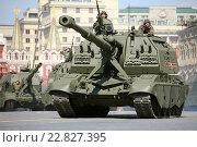 Купить «152-мм самоходная гаубица2С19 «Мста-С» на параде, посвященном Дню Победы, Москва, Красная площадь, 2016», эксклюзивное фото № 22827395, снято 9 мая 2016 г. (c) Алексей Гусев / Фотобанк Лори