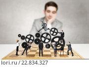 Купить «Strategy of teamwork in business», фото № 22834327, снято 7 апреля 2015 г. (c) Sergey Nivens / Фотобанк Лори