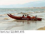 Купить «Катамаран на пляже в Виареджо, Италия», фото № 22841415, снято 28 июня 2015 г. (c) Николай Кокарев / Фотобанк Лори