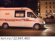 Купить «Врач скорой помощи едет на вызов ночью», фото № 22841483, снято 12 мая 2016 г. (c) Victoria Demidova / Фотобанк Лори
