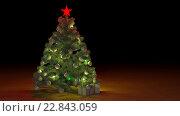 Новогодняя елка с подарками. Стоковая иллюстрация, иллюстратор Денис Рубцов / Фотобанк Лори