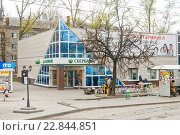 Отделение Сбербанка в Брянске, эксклюзивное фото № 22844851, снято 23 апреля 2016 г. (c) Константин Косов / Фотобанк Лори