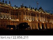 Ночной Эрмитаж (2012 год). Редакционное фото, фотограф Дмитрий Спиридонов / Фотобанк Лори