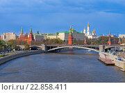Вид на Московский Кремль с Патриаршего моста (2016 год). Стоковое фото, фотограф Ковалев Василий / Фотобанк Лори