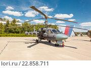 Купить «Вертолёт Ка-52 на стоянке», фото № 22858711, снято 18 июня 2015 г. (c) Mikhail Starodubov / Фотобанк Лори