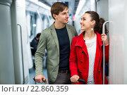 Купить «Portrait of playful young people making acquaintance», фото № 22860359, снято 15 декабря 2017 г. (c) Яков Филимонов / Фотобанк Лори