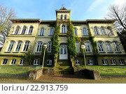 Oldenburg, Germany, nursing home Lamberti pin Oldenburg (2015 год). Редакционное фото, агентство Caro Photoagency / Фотобанк Лори