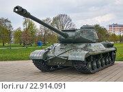 Купить «Советский тяжелый танк ИС-2 - мемориал Буйническое поле», фото № 22914091, снято 3 мая 2016 г. (c) Никита Ковалёв / Фотобанк Лори