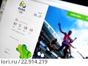 Купить «Официальный сайт Олимпиады в Рио-2016 (5-21 августа) в Рио-де-Жанейро, Бразилия», фото № 22914219, снято 17 мая 2016 г. (c) Alexander Tihonovs / Фотобанк Лори
