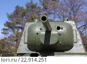Маска башни советского танка КВ-1 (2016 год). Редакционное фото, фотограф Александр Алексеевич Миронов / Фотобанк Лори