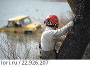 Купить «Джип в воде», фото № 22926207, снято 22 марта 2015 г. (c) Иван Черненко / Фотобанк Лори