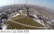 Купить «Aerial view of Mamaev Kurgan memorial in Volgograd. Russia», видеоролик № 22926935, снято 21 декабря 2015 г. (c) Данил Руденко / Фотобанк Лори