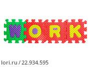 Купить «Alphabet Puzzle», фото № 22934595, снято 10 декабря 2018 г. (c) easy Fotostock / Фотобанк Лори