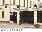 Купить «Въездные ворота жилого дома А.А. Денисова на улице А. Солженицына в Москве», фото № 22938535, снято 24 апреля 2016 г. (c) Наталья Николаева / Фотобанк Лори