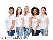 Купить «happy women with breast cancer awareness ribbons», фото № 22939267, снято 17 апреля 2016 г. (c) Syda Productions / Фотобанк Лори