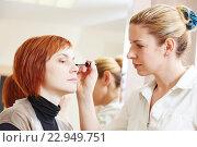Купить «makeup eye mascara application», фото № 22949751, снято 1 декабря 2014 г. (c) Дмитрий Калиновский / Фотобанк Лори