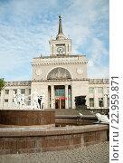 Купить «Вокзал Волгоград 1», фото № 22959871, снято 1 мая 2016 г. (c) Владимир Гуторов / Фотобанк Лори