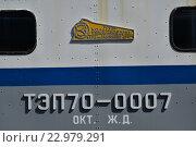 Купить «Пассажирский тепловоз ТЭП 70-007 в железнодорожном музее в бывшем Варшавском вокзале в Санкт-Петербурга», фото № 22979291, снято 12 мая 2016 г. (c) Максим Мицун / Фотобанк Лори