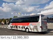 Купить «Автобус хоккейного клуба «Локомотив»», эксклюзивное фото № 22980383, снято 12 сентября 2014 г. (c) Голованов Сергей / Фотобанк Лори