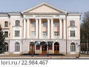 Купить «Брянск, гостиница Центральная», эксклюзивное фото № 22984467, снято 24 апреля 2016 г. (c) Константин Косов / Фотобанк Лори