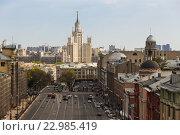 Купить «Вид со смотровой в центральном детском мире в Москве», фото № 22985419, снято 1 мая 2016 г. (c) Олег Жуков / Фотобанк Лори