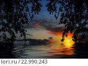Красивый вечерний пейзаж. Стоковое фото, фотограф Лариса К / Фотобанк Лори